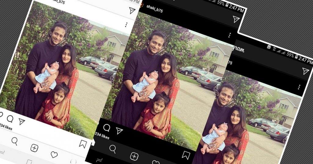how to make instagram black android